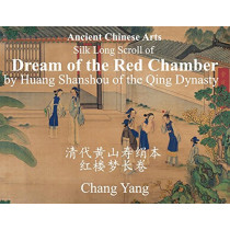 Ancient Chinese Arts: Silk Long Scroll of Dream of the Red Chamber by Huang Shanshou of the Qing Dynasty by Chang Yang, 9781612650357