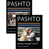 Pashto: An Elementary Textbook, One-Year Course Bundle: Volume 1 & 2 by Rahmon Inomkhojayev, 9781626161757