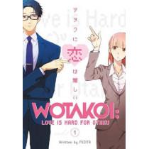 Wotakoi: Love Is Hard For Otaku 1 by Fujita, 9781632367044