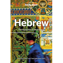 Lonely Planet Hebrew Phrasebook & Dictionary by Lonely Planet, 9781786573711