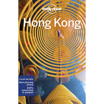 Lonely Planet Hong Kong by Lonely Planet, 9781786578082