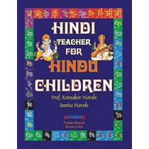 Hindi Teacher for Hindu Children by Ratnakar Narale, 9781897416570