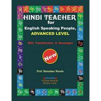Hindi Teacher for English Speaking People, Advanced Level by Ratnakar Narale, 9781897416617