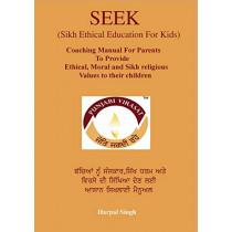 Seek by Harpal Singh, 9781922355928