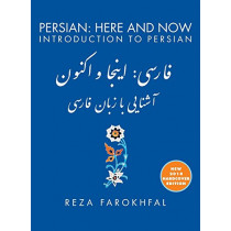 Persian: Here and Now  Introduction to Persian by Reza Farokhfal, 9781933823980
