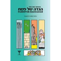 The Dry Bones Passover Haggadah by Yaakov Kirschen, 9781940516769