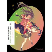 Bakemonogatari, Part 1 by NisiOisiN, 9781942993889