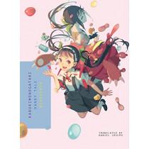 Kabukimonogatari: Dandy Tale by NisiOisiN, 9781945054846