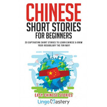 Chinese Short Stories For Beginners: 20 Captivating Short Stories to Learn Chinese & Grow Your Vocabulary the Fun Way! by Lingo Mastery, 9781951949044