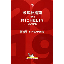 Singapore - The MICHELIN guide 2019: The Guide MICHELIN, 9782067235151