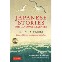 Japanese Stories for Language Learners: Bilingual Stories in Japanese and English (MP3 Audio disc included) by Anne McNulty, 9784805314685