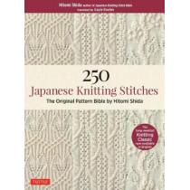 250 Japanese Knitting Stitches: The Original Pattern Bible by Hitomi Shida by Hitomi Shida, 9784805314838