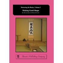 Making Good Shape by Rob Van Zeijst, 9784906574735