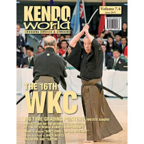 Kendo World 7.4 by Alexander Bennett, 9784907009168