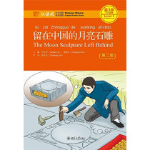 The Moon Sculpture Left Behind, Level 3: 750 Words Level by Liu Yuehua, 9787301242629