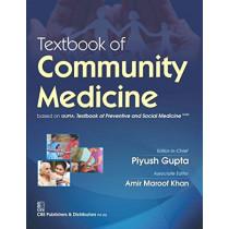 Textbook of Community Medicine by Gupta Piyush, 9788123929736
