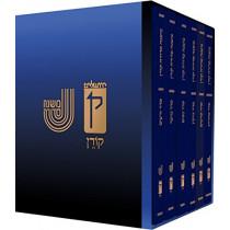 Koren Mishna Sdura Bartenura, Compact, 6 Volume Set by Eliyahu Dordek, 9789653017412