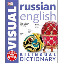 Russian-English Bilingual Visual Dictionary by DK, 9780241317549