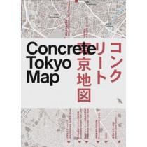 Concrete Tokyo Map by Naomi Pollock, 9781912018680