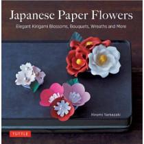 Japanese Paper Flowers by Hiromi Yamazaki, 9784805314982