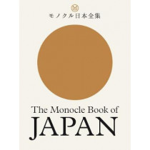 The Monocle Book of Japan by Tyler Brule, 9780500971079