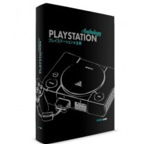Playstation Anthology Classic Edition by Mathieu Manent, 9791093752327