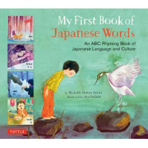 My First Book of Japanese Words: An ABC Rhyming Book of Japanese Language and Culture by Michelle Haney Brown, 9780804849531