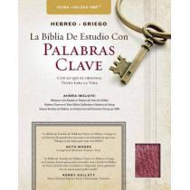 The Hebrew-Greek Key Word Study Bible Spanish Edition: Reina-Valera 1960 Edition Bonded Black by Dr Spiros Zodhiates, 9780899579191