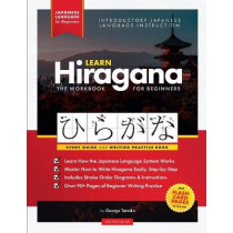 Learn Hiragana Workbook - Japanese Language for Beginners: An Easy, Step-by-Step Study Guide and Writing Practice Book: The Best Way to Learn Japanese and How to Write the Hiragana Alphabet (Flash Cards & Letter Chart) by George Tanaka, 9781838291600