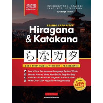Learn Japanese Hiragana and Katakana - Workbook for Beginners: The Easy, Step-by-Step Study Guide and Writing Practice Book: Best Way to Learn Japanese and How to Write the Alphabet of Japan (Flash Cards and Letter Chart Inside) by George Tanaka, 97818382
