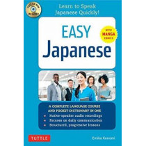Easy Japanese: Learn to Speak Japanese Quickly! by Emiko Konomi, 9784805314029